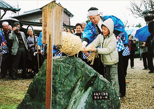 勝幡神社のオコワ祭り